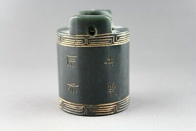 2.4'' China old green jade Chinese hand-carved ancient words jade pendant 1024