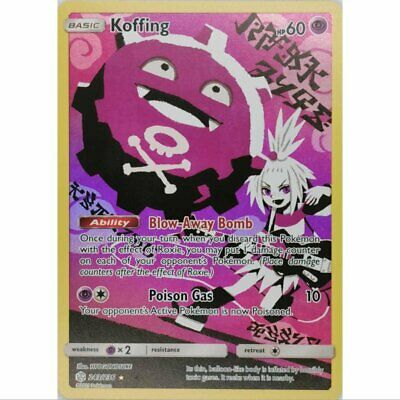 Koffing/Smogon 243/236 Secret Rare Pokemon S&M Cosmic Eclipse EN NM/Mint