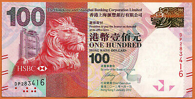 HONG KONG 2012 AU 100 Dollars Banknote Paper Money Bill  P-214b  (HSBC)
