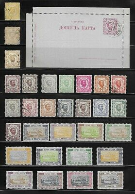 Collection of Old Stamps - MONTENEGRO . . . . . . (3 pages)