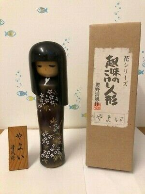 Kokeshi traditional Japanese crafts Gōno seifū やよい kokeshi Flower series kokeshi