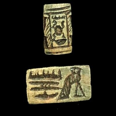 Beautiful Ancient Egyptian Amulet 300 Bc (13)