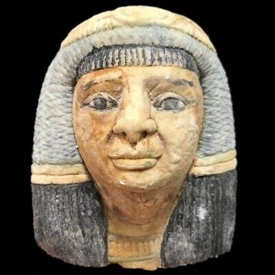 EGYPTIAN BUST STATUE, LATE PERIOD 664 - 332 BC (2) Large Over 13 Cm