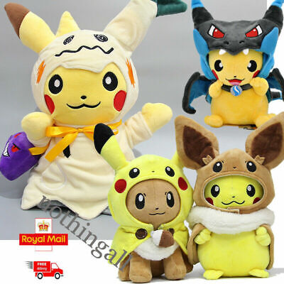 Pokemon Go Plush Soft Toys Pikachu Eevee Cosplay Anime Stuffed Doll Gift Xmas