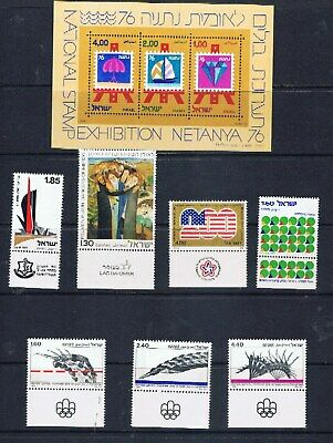 Israel 1976 selection (G66) – Free postage