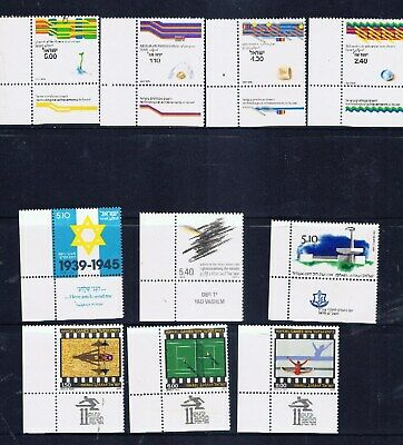 Israel 1979 selection (G69) – Free postage