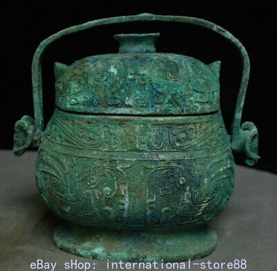 """10"""" Antique China Bronze Ware Dynasty Palace portable Beast Ear Drinking Vessel"""