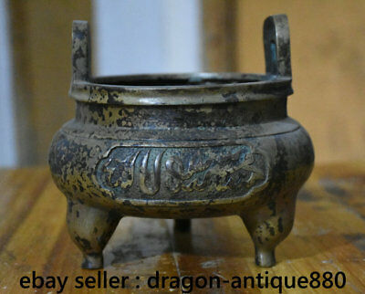 """6"""" Marked Old China Bronze Dynasty Palace Islam lection Incense Burners Censer"""