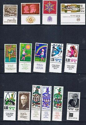 Israel 1975 issues (G58) – Free postage