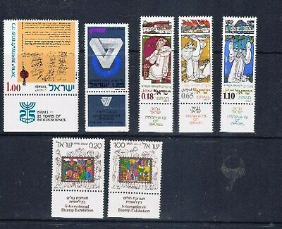 Israel  1973 issues (G56) – Free postage