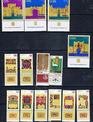 Israel 1971 issues (G54) – Free postage