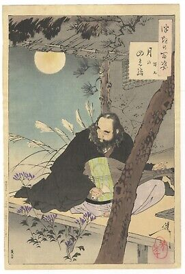 Yoshitoshi, Original Japanese Woodblock Print, One Hundred Aspects of the Moon