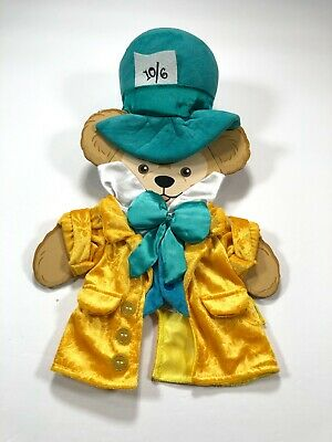"""Disney Parks MAD HATTER Duffy Bear 17"""" Clothes Outfit Costume Hidden Mickey"""