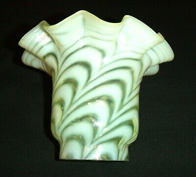 Superb Antique Hand Blown Patterned Opalescent/Vaseline Glass Oil Lamp Shade