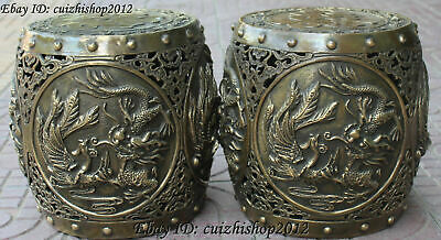 """11"""" Chinese Bronze Palace Dragon Phoenix Word """"囍"""" Hollow Out Chair Stool Pair"""
