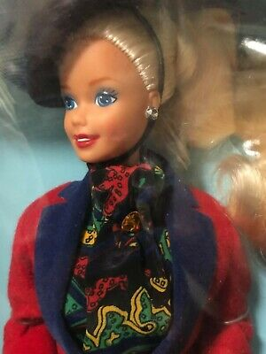 1992 English Dolls of the World Barbie (Europe) Special Edition by Mattel NEW