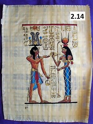 Egyptian Papyrus*Queen Nefertari and Isis*30x40 cm*Additional-$8.00*ep.A-2.14