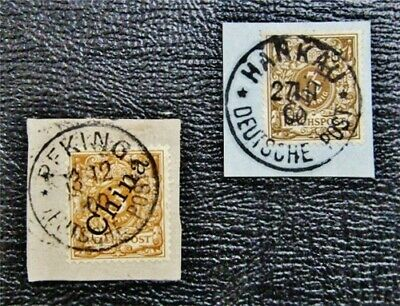 nystamps German Offices Abroad China Stamp # 1 1b Used $131