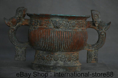 """9.6"""" Old Chinese Bronze Ware Dynasty Palace Dragon Ear Handle Beast Head Censer"""