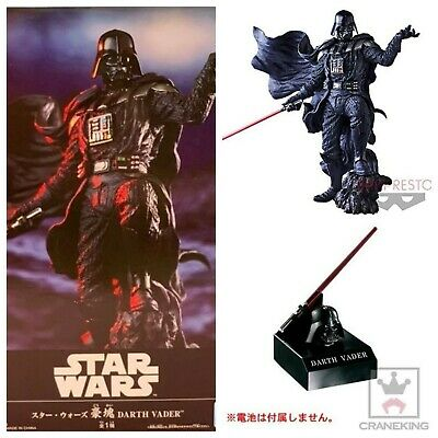 Star Wars Goukai DARTH VADER & Lightsaber Figure Banpresto Japan Set of 2