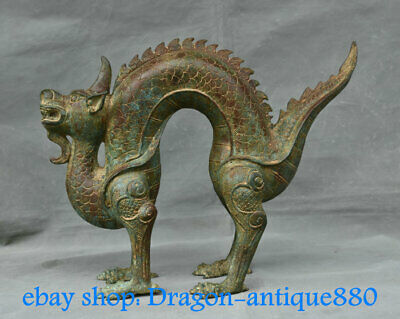 """13"""" Old Chinese Bronze Ware Palace Dynasty Unicorn Dragon Beast Sculpture"""