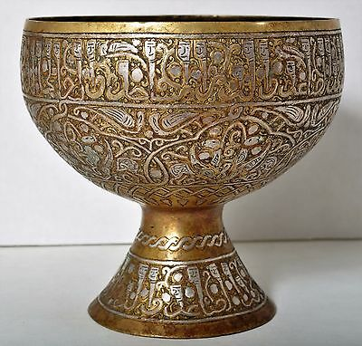Antique Islamic Muslim Arab silver inlaid bronze cup Mamluk Quran Khurasan 1250