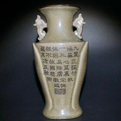 Chinese Old Vintage Porcelain Handwork Collectible Double Dragon Ears Bottle
