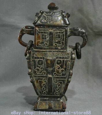 """9"""" Old Chinese Han Dynasty Old Jade Carving Beast Face 2 Ear Vessel Bottle"""