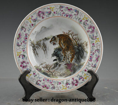 "11.2"" Chinese Famille Rose Porcelain Dynasty Tiger Animal Flower Plate Tray"