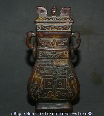 "9.6"" Old Chinese Han Dynasty Old Jade Carving Palace Beast Face Wine Vessel"