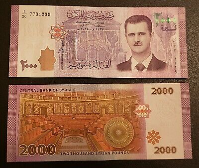 2000 Syrian Pounds 2015 Bank note uncirculated UNC SYRIA
