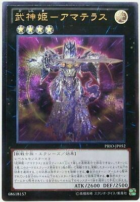 Yu-Gi-Oh!! Bujinki Amaterasu - PRIO-JP052 Ultimate Japan