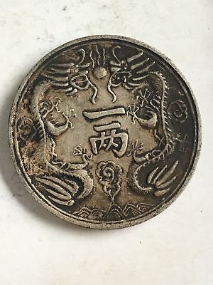 "45MM old world old silver coins /""Min Guo 24 Years/"" valuable collection value"