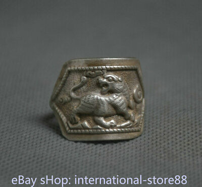 2.5CM Old Chinese Miao Silver Dynasty Palace White Tiger Beast Finger Rings