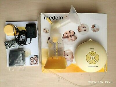 Medela Swing Electric auto Pump