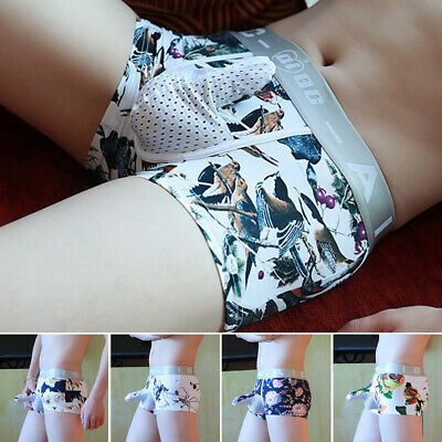 Mens Seamless Printing Ice Silk Boxer Briefs Elephant Nose Breathable Trunks