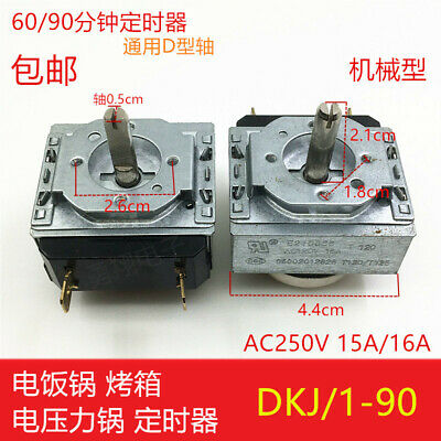 90 Minutes 90M Timer Switch for Electronic Microwave Oven DKJ//1-90 cooker etc.