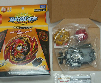 Beyblade Burst GT B155 Master Diaboros. Gn Gold Turbo Ver Opened Items F/S