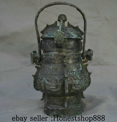 "12"" Old China Bronze Ware Dynasty Phoenix Birds Portable Drinking Vessel Bottle"