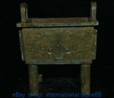 """10.4"""" Old Chinese Bronze Ware Dynasty Palace Beast Face Incense Burners"""