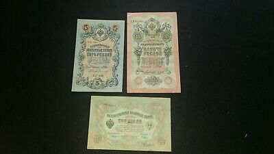 3 Antique Russian Banknotes   1905 3 Rouble 1909 5 Rouble & 1909 10 Rouble # 56