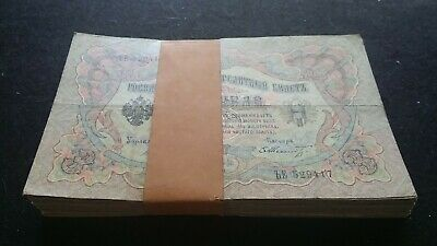 100 X 1905 RUSSIA BANKNOTE BUNDLE   3 ROUBLES RUSSIAN EMPIRE Banknotes # 197