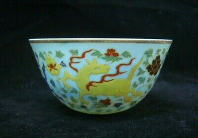 "Very Rare Old Chinese Beautiful Painting Porcelain Cup ""ChengHua"" Marks"