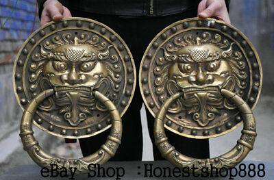 "12"" Chinese Folk Brass Fengshui Foo Fu Dog Guardion Lion Door knocker Pair"