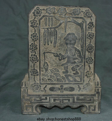 """13"""" Old Chinese Dynasty Palace Stone Carving Old Man fishing Folding Screen"""