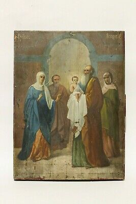 """Antique 19c Russian Orthodox Hand Painted Wood Icon """"Meeting of the God"""""""
