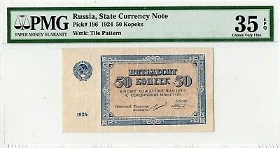 Russia,State Currency Note 1924  50 Kopeks. PMG-35 EPQ