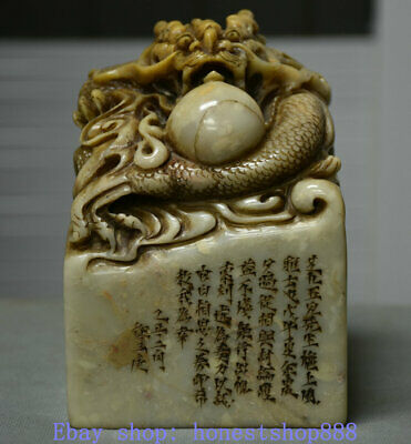 """5.6"""" China Natural Old Shoushan Stone Dynasty Dragon imperatorial Signet Stamp"""