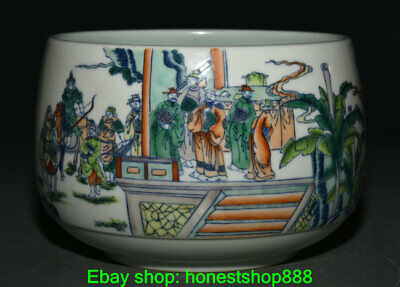 """6"""" Marked Chinese Colorful Porcelain Dynasty Palace Personnel Pot Jar Crock"""