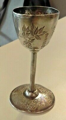 Antique Chinese Silver Small Goblet with Inscription